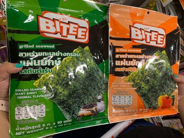 超市品牌海苔