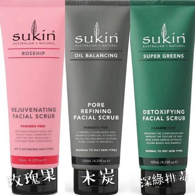 澳洲🇦🇺 Sukin ❤️ 臉部去角質磨砂膏