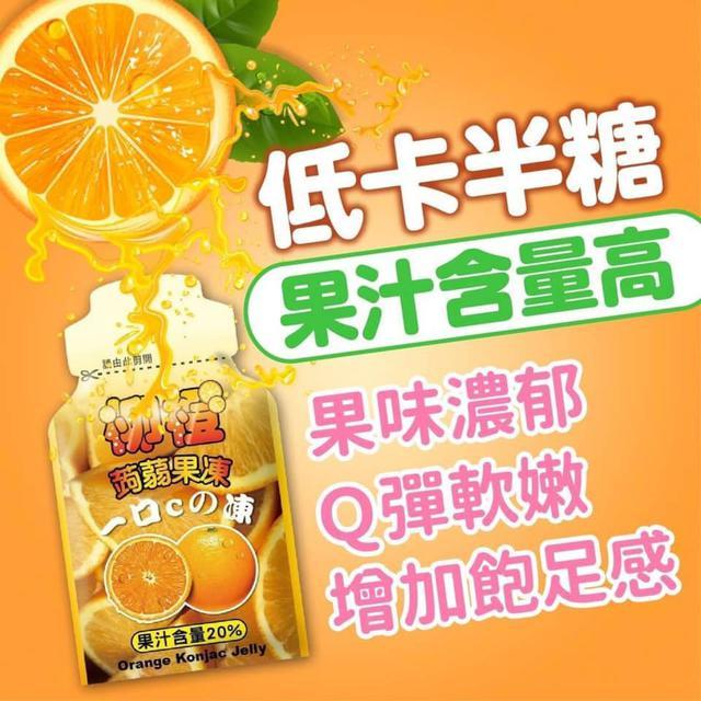 風靡日本一口吸蒟蒻小果凍(1斤綜合袋裝)