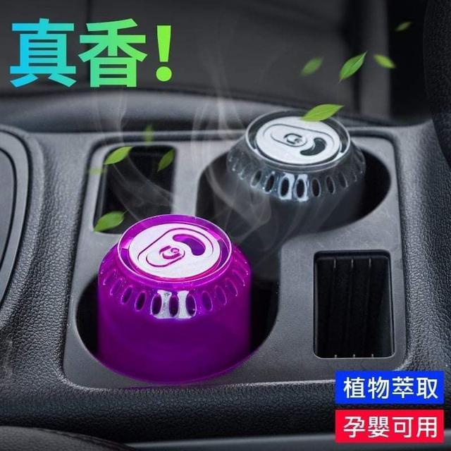 (預購S) G805 - 易開罐造型除異味固體香氛膏(一組兩瓶)