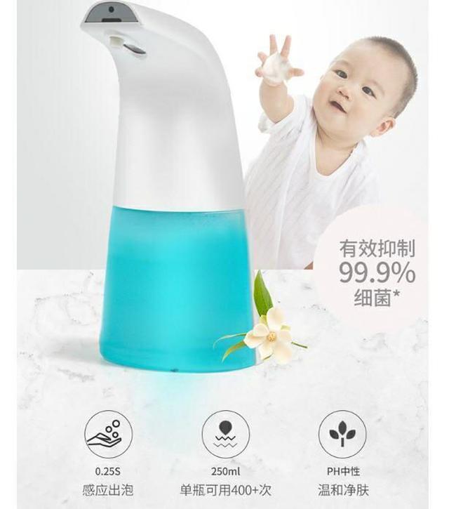 紅外感應自動泡沫給皂機