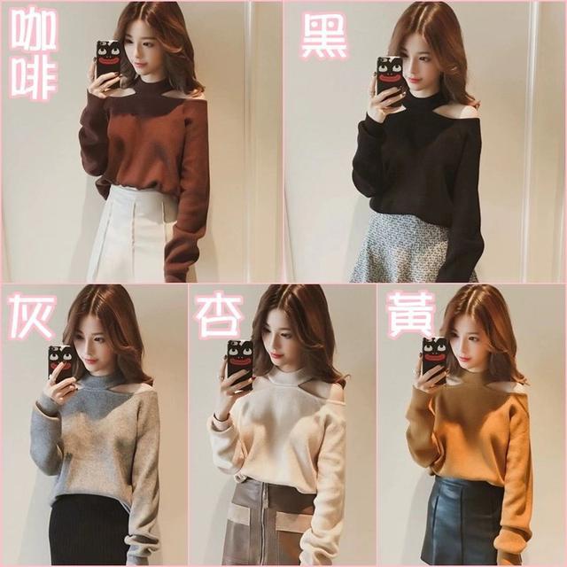 韓版時尚簡約露肩上衣