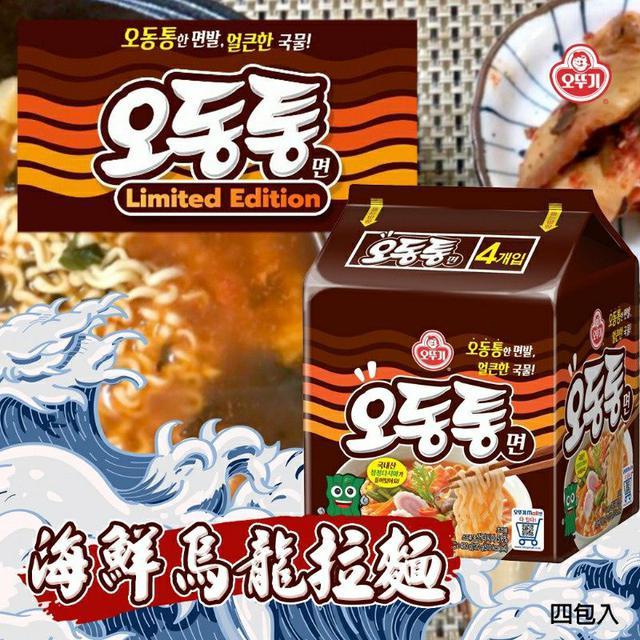 韓國 OTTOGI 不倒翁 特級 海鮮烏龍拉麵 (四包入) 480g