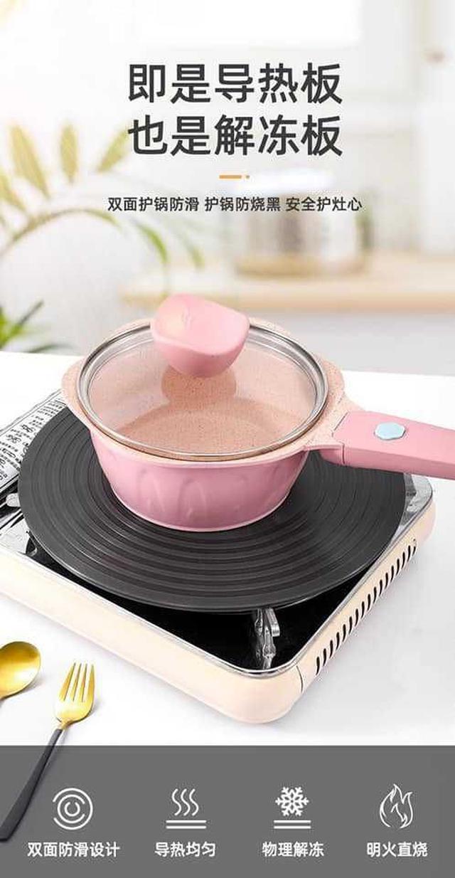 ●護鍋瓦斯爐導熱解凍盤