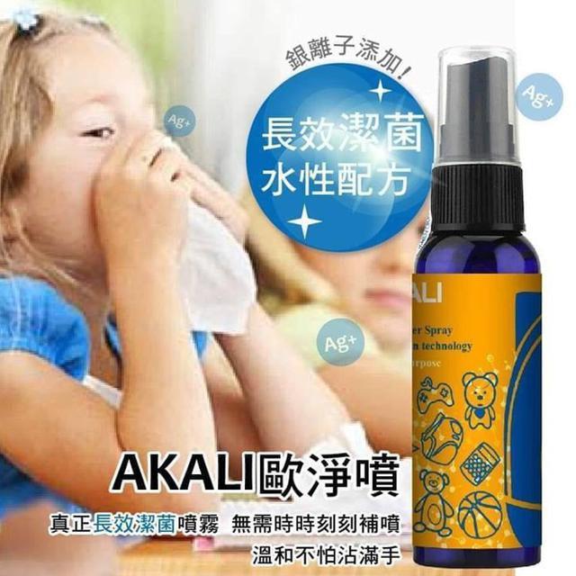 AKALI 歐淨噴 Ag+銀離子超長效殺菌除霉防護噴霧75ml【大瓶】