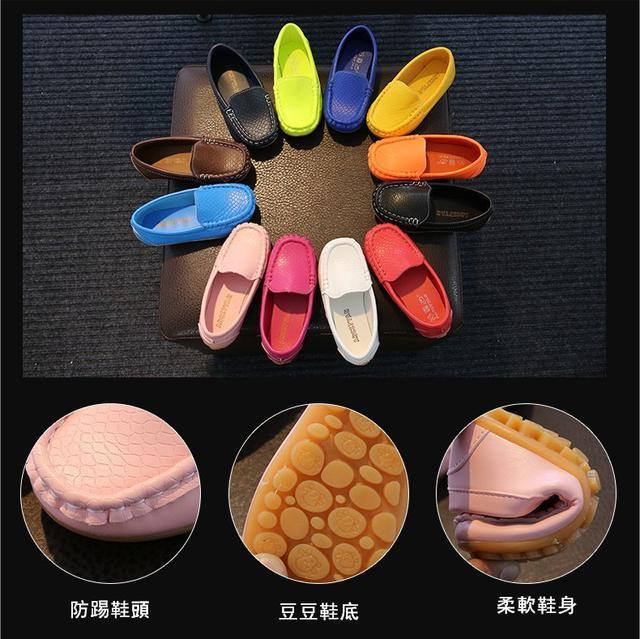 四季防滑豆豆鞋