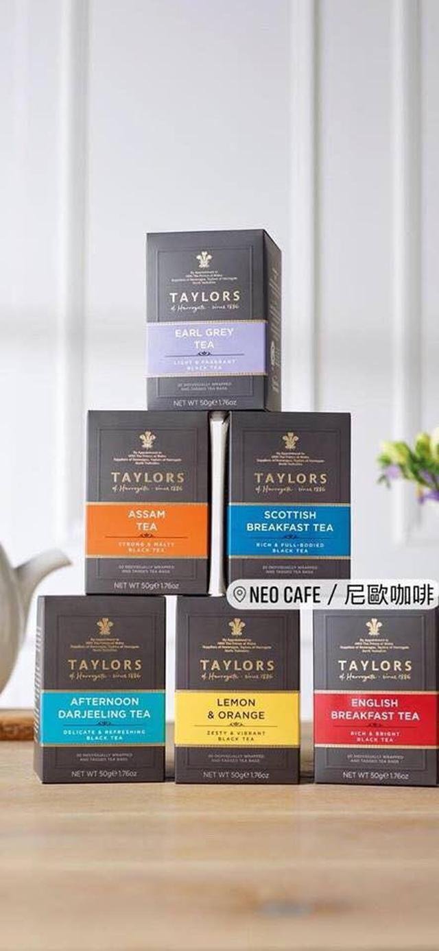 【英國泰勒茶 - Taylors of Harrogate】