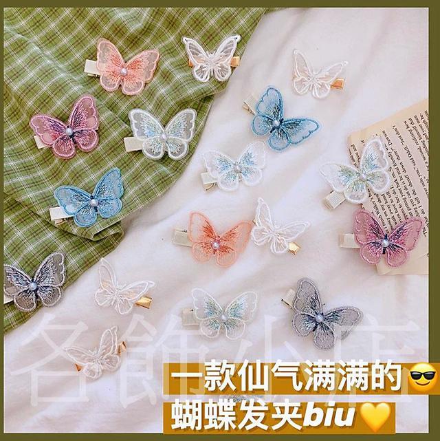 💥預購💥森林系蝴蝶造型小髮夾