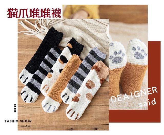 猫爪堆堆祙(1組6雙)