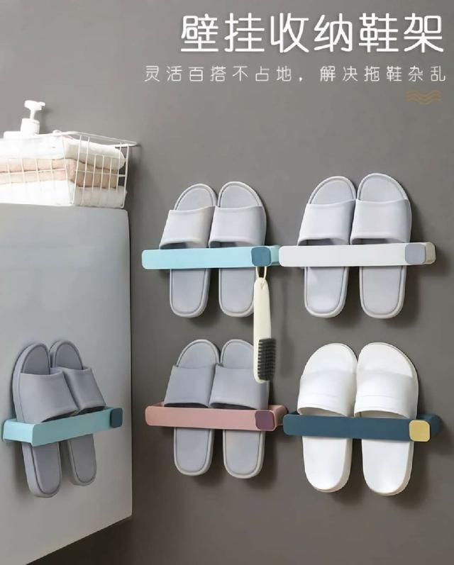 (預購s+) A116-壁掛收納鞋架(一組3個)