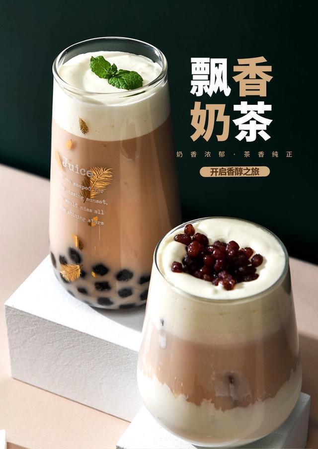 奶茶粉批發珍珠奶茶阿薩姆自制奶茶店專用原材料配料全套袋裝衝飲