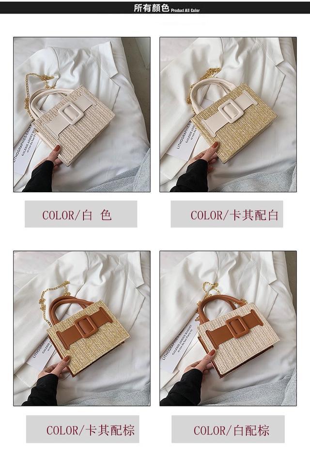 超夏天编织包