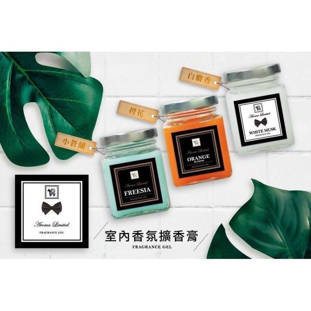 台灣製造YCB室內香氛擴香膏