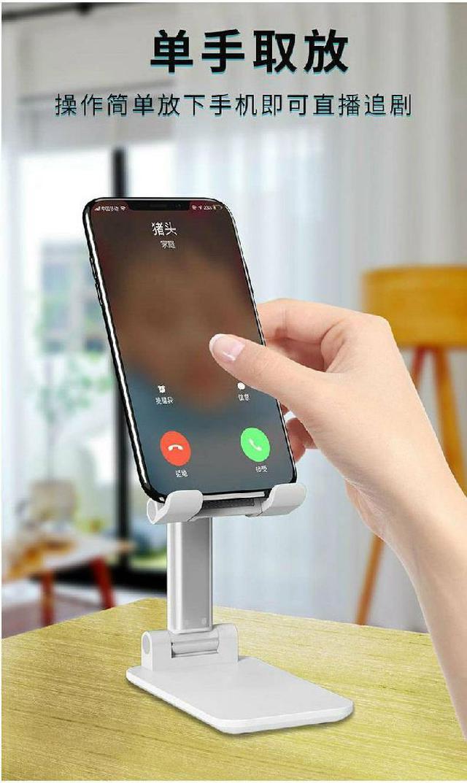 新款創意手機通用折疊伸縮桌面支架