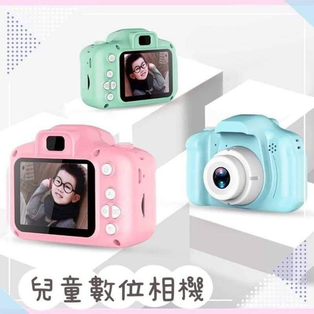 兒童數位相機