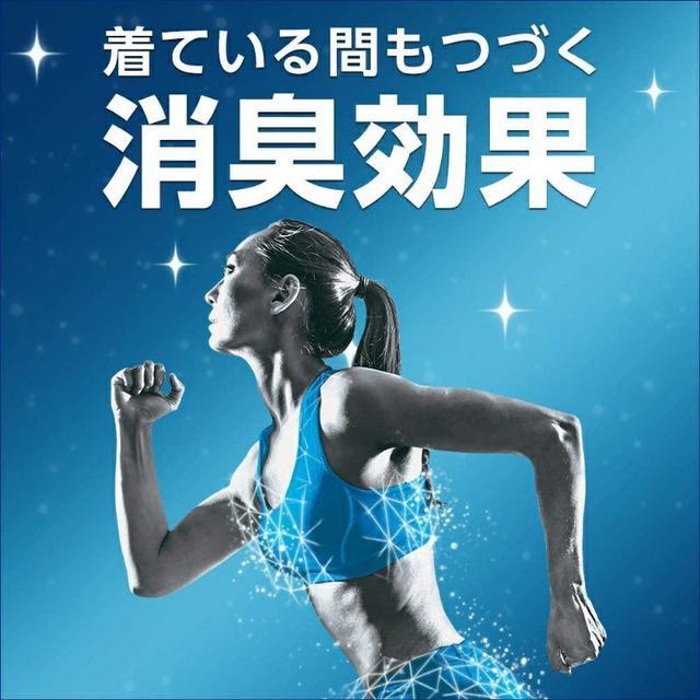 日本 P&G 運動衣物洗衣精 750g~史上最強消臭洗淨 抗菌 防發霉 純淨衣物清爽