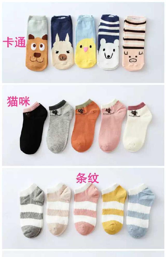 (現貨)純棉短襪出清/隨機出貨