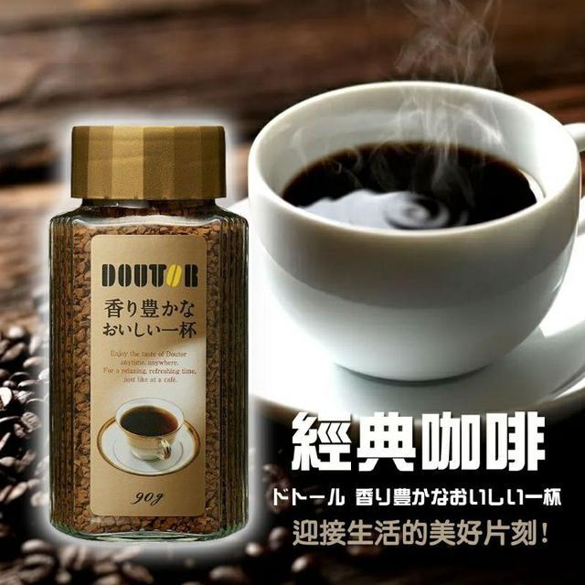 日本 DOUTOR 羅多倫 經典咖啡 90g 罐裝