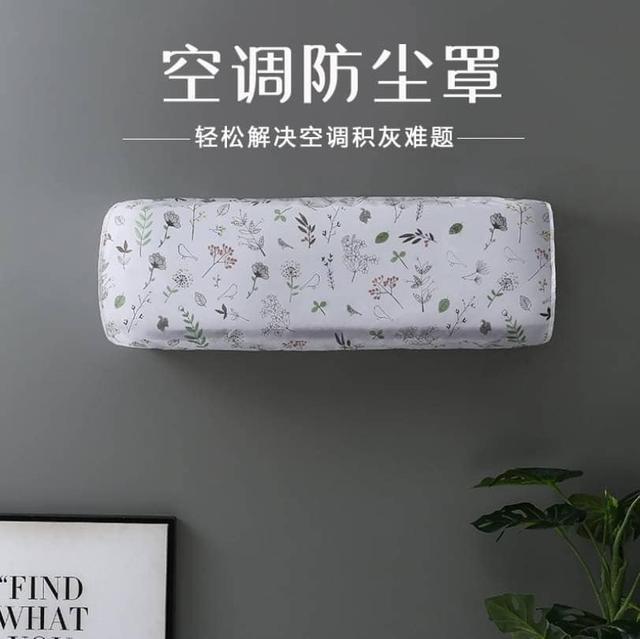 冷氣空調防塵罩(1組4入)