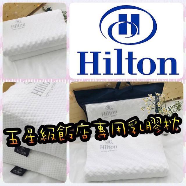 五星級飯店專用高彈力乳膠枕