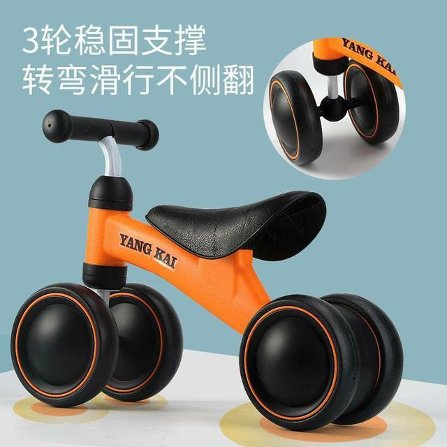 平衡感學步車