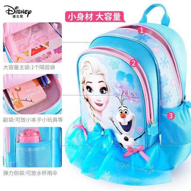迪士尼女童書包冰雪奇緣公主愛莎女王幼兒園雙肩3-5小童學生書包