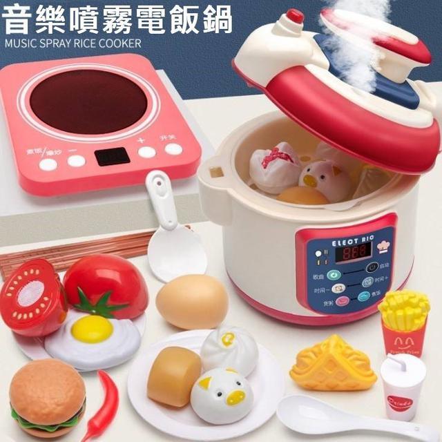 兒童趣味語音電鍋玩具組