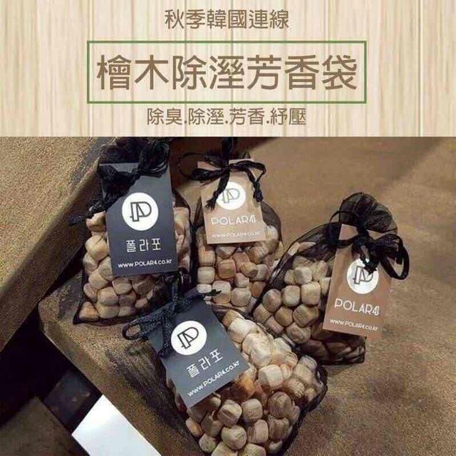 韓國🇰🇷檜木香塊40g(ㄧ組10袋)