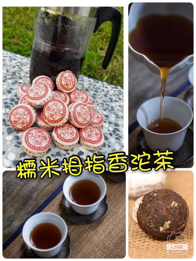 糯米拇指香沱茶10入
