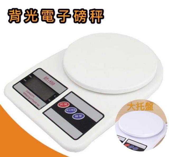 背光版電子磅秤 🥣-現貨2