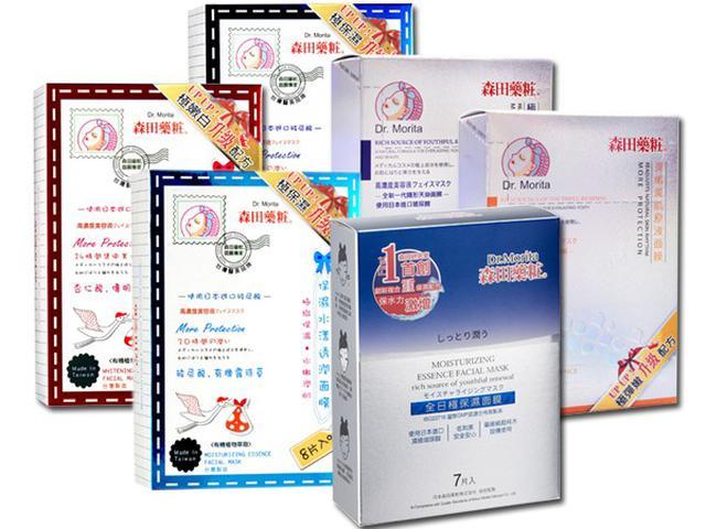森田藥粧 保濕/玻尿酸/透潤/極緻面膜