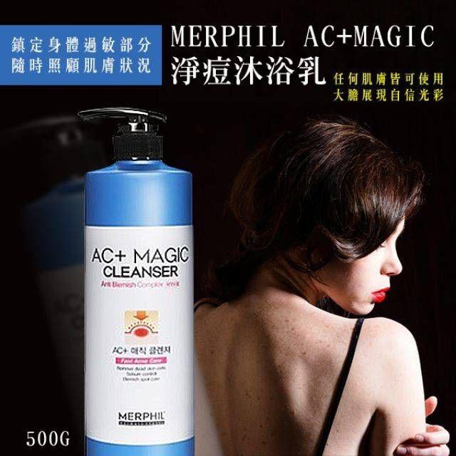 韓國 MERPHIL AC+MAGIC 淨痘沐浴乳 500g