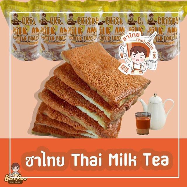預購 泰國代購 - 牛奶吐司