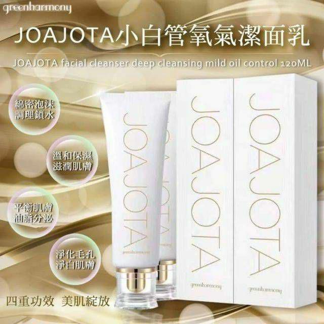 韓國 greenharmony JOAJOTA 氧氣洗面乳 (120ml*2入)/盒