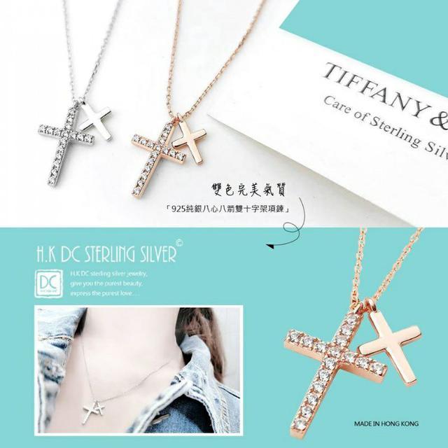 <完美的信仰>典雅氣質雙十字架八心八箭鋯石項鍊(玫/銀)