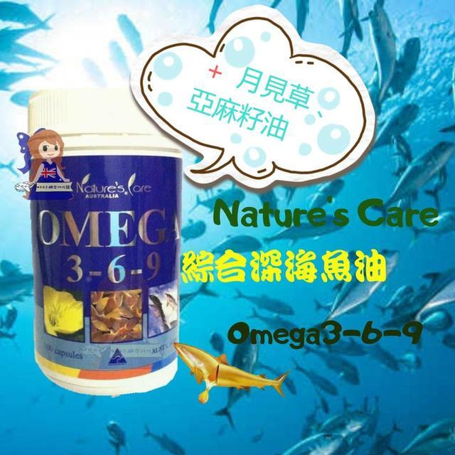 Nature's Care 豐納康綜合深海魚油100粒