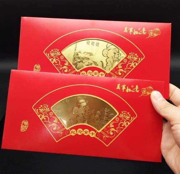 現貨2(預購S) 2020鼠年開運金箔金鈔票紅包賀卡套組(一組五套)