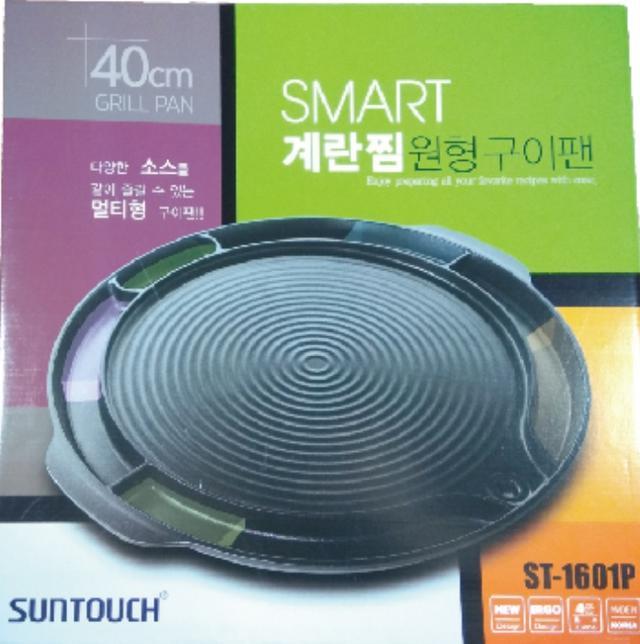 😊韓國烤盤