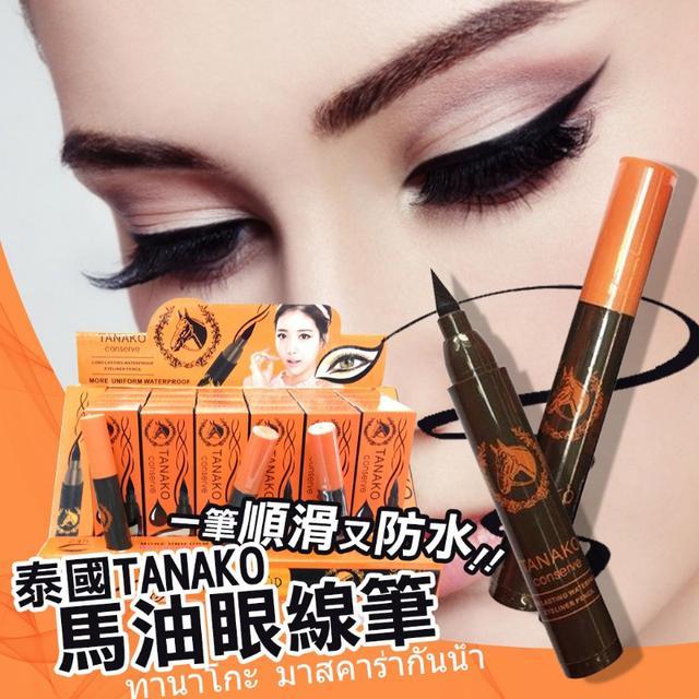 泰國TANAKO馬油眼線筆黑色 30ml