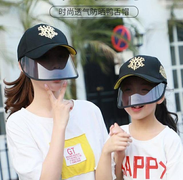 親子款雙層帶面罩棒球帽