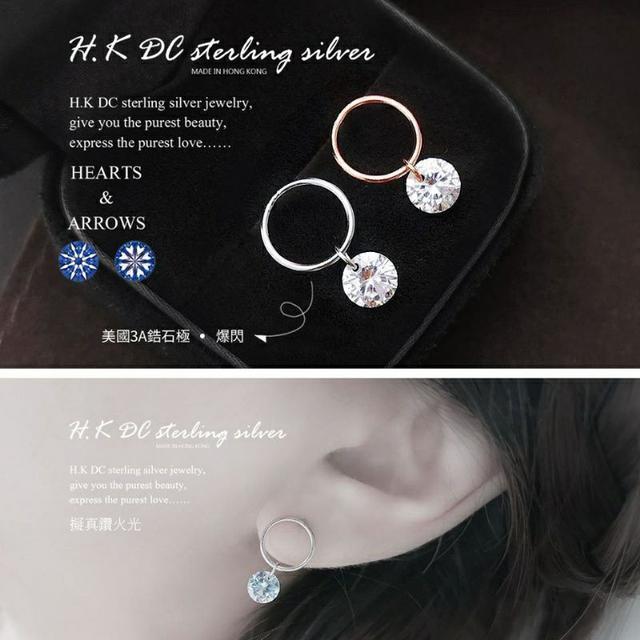 《3A極爆閃1.25克拉》擬真鑽火光銀圈韓劇明星設計款閃耀鋯石耳環(玫,銀)