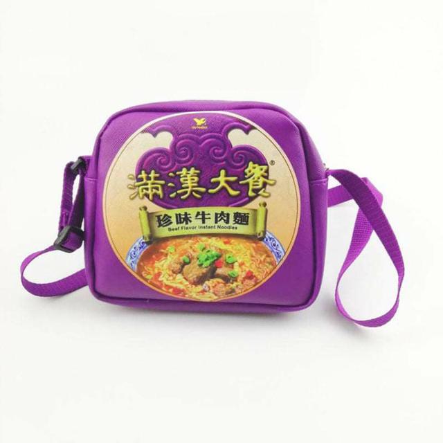 (預購S) P160 - 仿真滿漢大餐泡麵造型斜背包