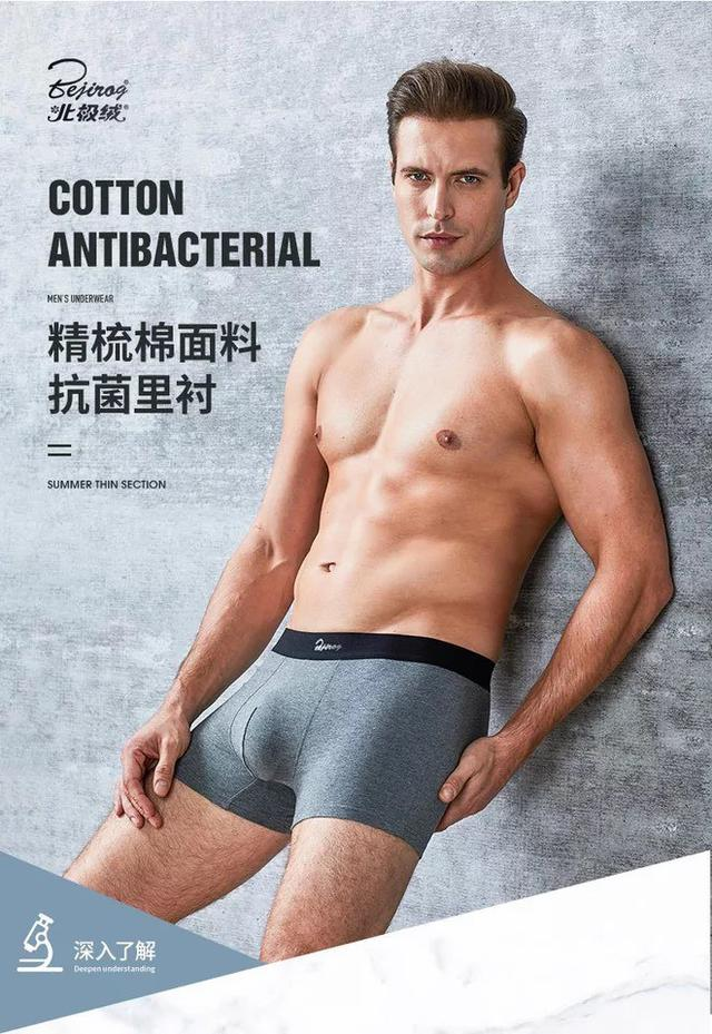 【N.T.F-預購款】大碼男士純棉內褲禮盒裝-四件組