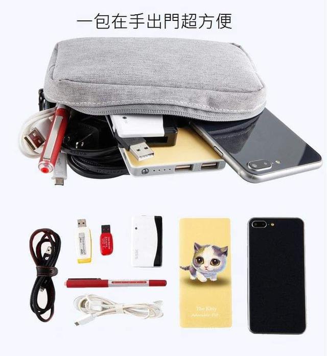 (預購S) 3C電子產品防震收納包
