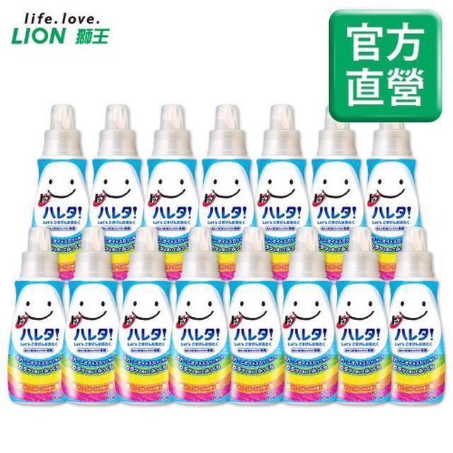 日本獅王 晴天蓬蓬濃縮洗衣精 425g 15瓶/箱