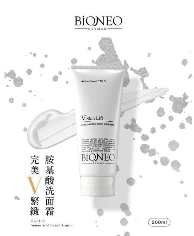 【德國百妮BIONEO】完美V緊緻胺基酸洗面霜200ml(新包裝)