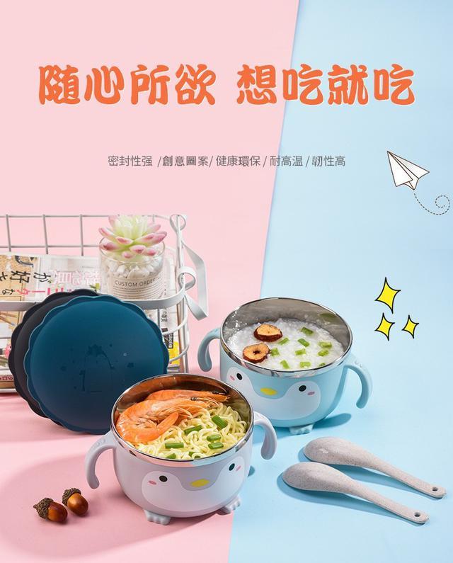 不鏽鋼隔熱泡麵碗