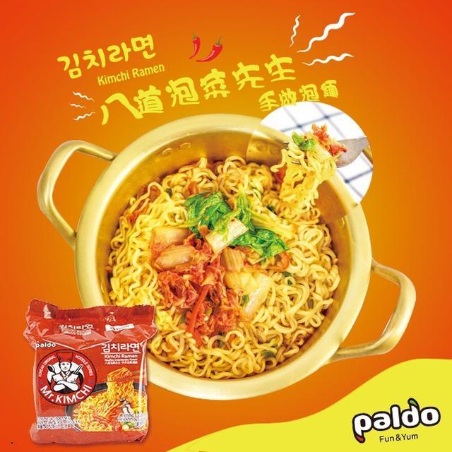 韓國 手作泡菜湯麵(4包一袋)