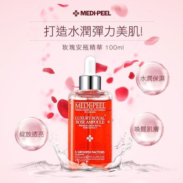 韓國 MEDI-PEEL 美蒂菲 玫瑰安瓶精華 100ml