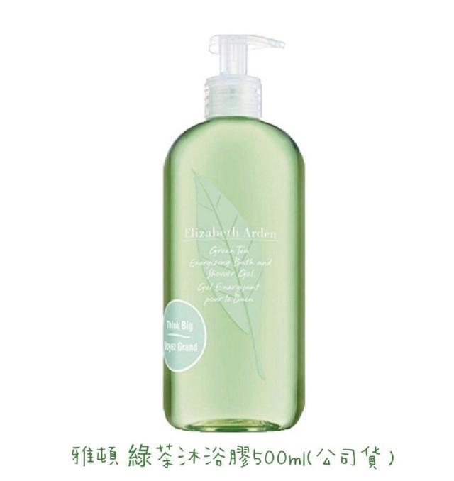 《Elizabeth Arden雅頓》綠茶香水沐浴膠-500ml
